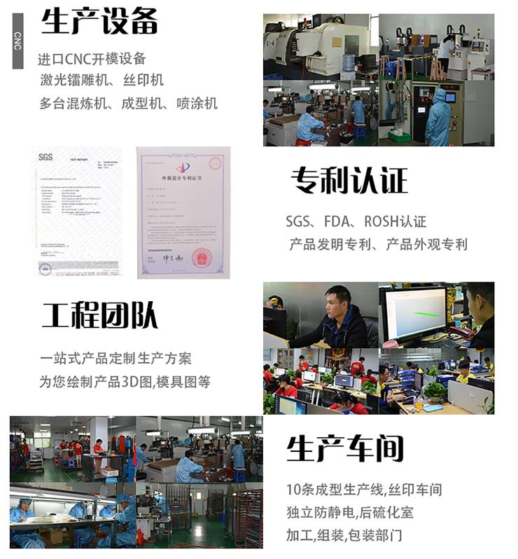 生产设备介绍