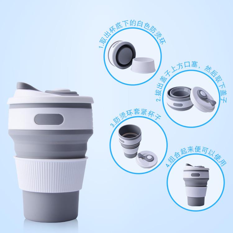 便携折叠硅胶咖啡杯
