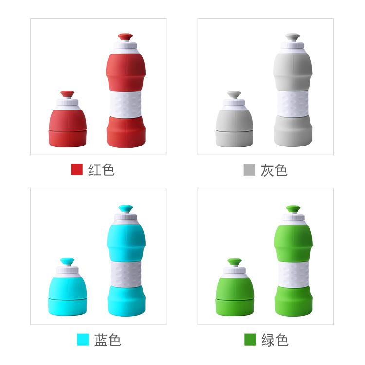 硅胶折叠水瓶