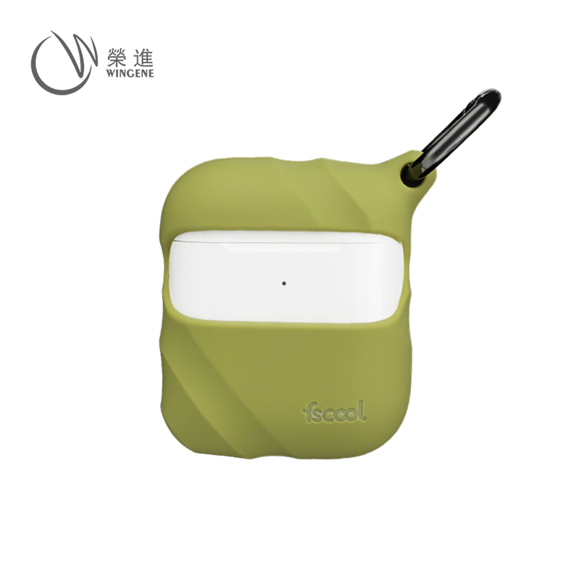 苹果无线蓝牙耳机充电盒保护套