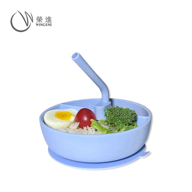 创意儿童分格硅胶双食用碗