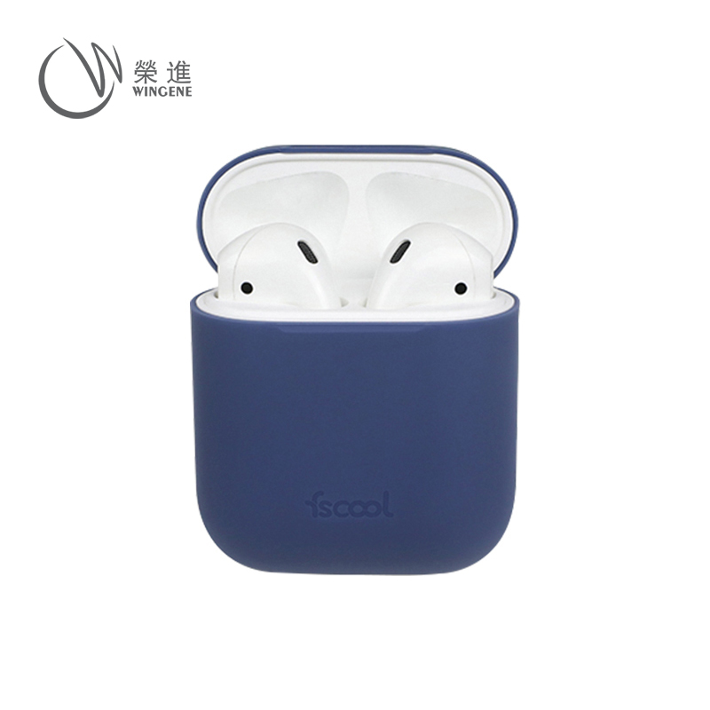 苹果蓝牙耳机超薄防摔保护套
