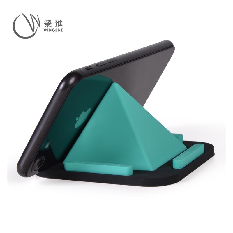 金字塔硅胶手机支架